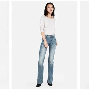 Express jeans Barely boot distressed ripped jeans